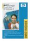 HP Advanced Photo Paper, lesk, 10 x 15cm, 60 listů