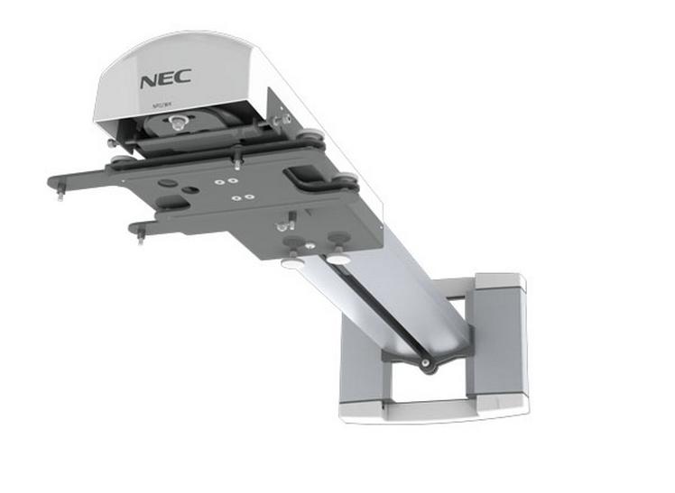 NEC Držák NP05WK - wallmount for M-short throw