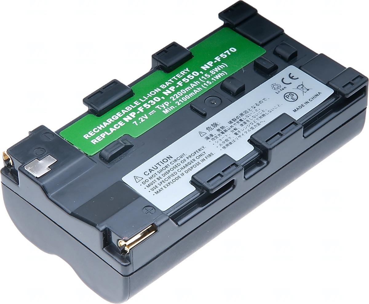 Baterie T6 power Sony NP-F330, NP-F530, NP-F550, NP-F570, 2600mAh, 18, 7Wh, šedá