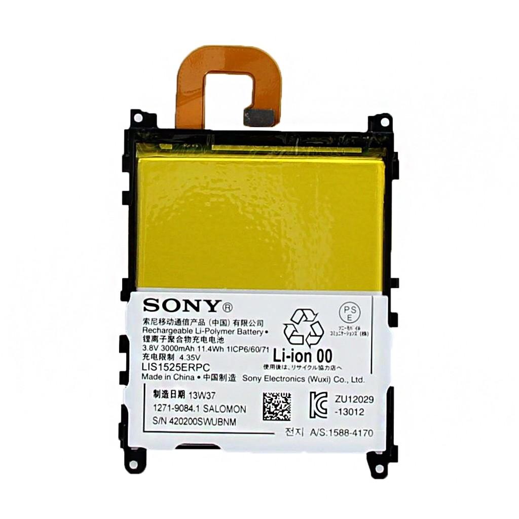 Sony 1271-9084 Baterie 3000mAh Li-Ion (Bulk)