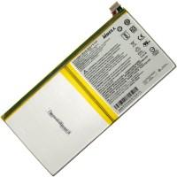 Acer orig. baterie Li-Pol 8200mAh BNS