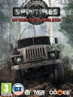 ESD SPINTIRES
