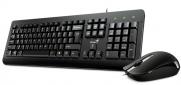 Set GENIUS KM-160 USB CZ+ SK, black