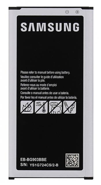 Samsung Baterie EB-BG903BBE Li-Ion 2800mAh (Service Pack)