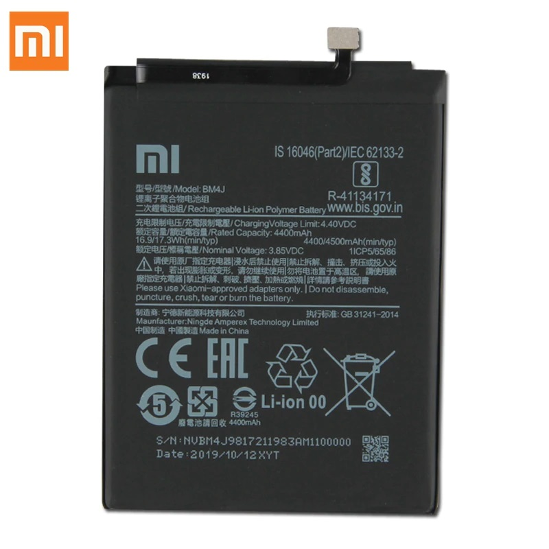 Xiaomi BM4J Original Baterie 4500mAh (Bulk)