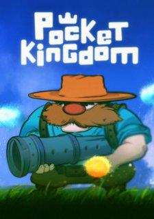 ESD Pocket Kingdom
